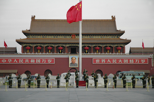 flag_raising_ceremony_at_tiananmen_square